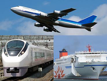 茨城県内発着 飛行機・列車・船の旅