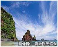 観光スポット案内|隠岐の島ツアー・旅行│クラブツーリズム
