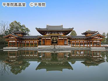 神社仏閣めぐり(御開帳・特別拝観)の旅