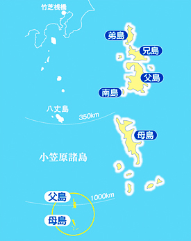 基本情報|小笠原諸島ツアー・旅行│クラブツーリズム
