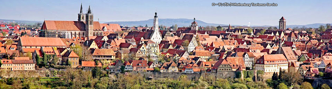 ローテンブルク©Rothenburg Tourismus Service