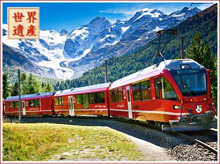 「高山鉄道 スイス」の画像検索結果