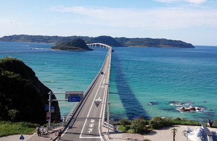 角島 旅行
