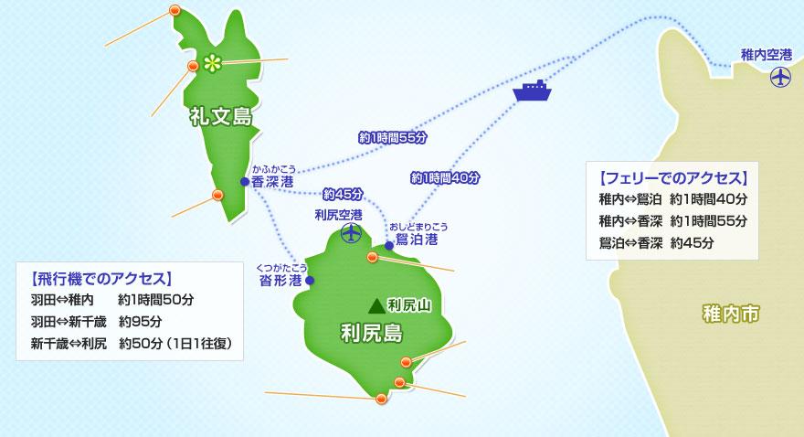 観光情報|利尻島・礼文島旅行 ... : 日本地図 九州 : 日本