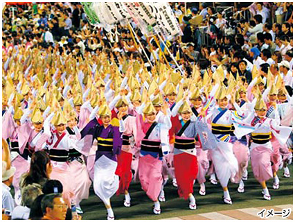 四国エリア>阿波おどり(徳島県)|日本の夏~秋祭りツアー・旅行2019 ...