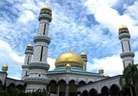 ジャメ・アスル・ハッサナル・ボルキア・モスク(イメージ)