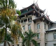 華僑博物館(イメージ)