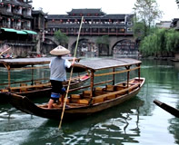 手漕ぎ舟(イメージ)