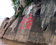 赤壁・レッドクリフ(イメージ)
