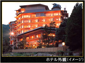 ホテル外観(イメージ)