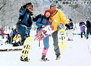 中部・東海発】スノーハイキング...