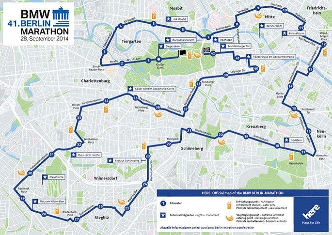 ベルリン マラソン 2020
